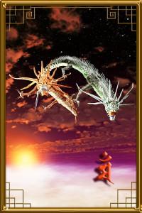 龍神カレンダー