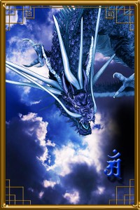 龍神世界 Dragon God