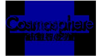 Cosmosphere