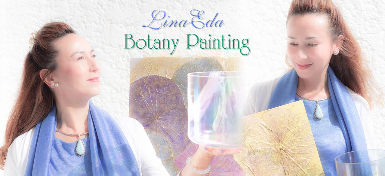 宇宙叡智の学校 リーナ・エダ ボタニーペインティング Lina Eda Botany Painting